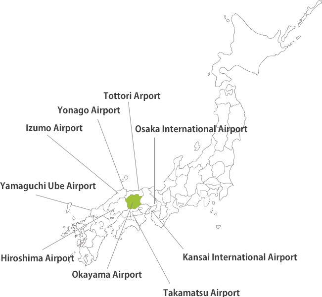 Japanese Airport